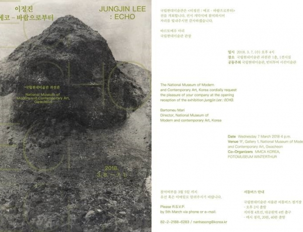 Jungjin Lee: Echo Exhibition in Korea