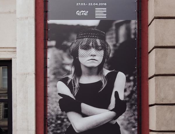 Howard Greenberg on Mary Ellen Mark: Masters of Photography at Sofia City Art Gallery