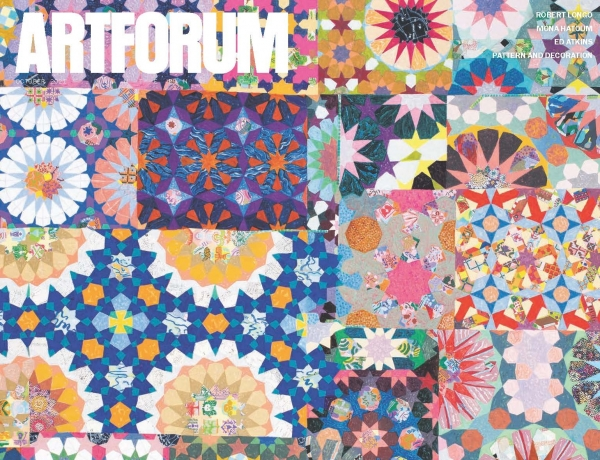 Artforum: Pattern Recognition