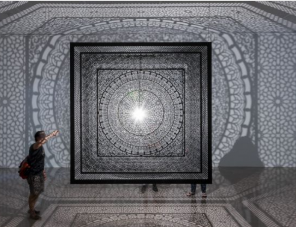 Anila Quayyum Agha at the Toledo Museum of Art
