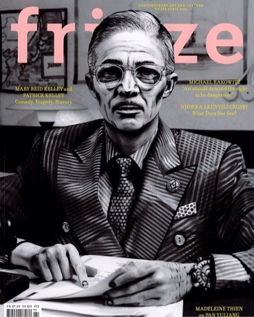Mary Reid Kelley on the Cover of Frieze Magazine