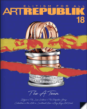 Art Republik