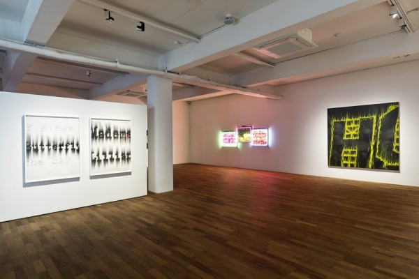 "Gary Simmons in ""Reflections: Matt Black x Gana Art"" at Gana Art Center, Seoul, Korea"
