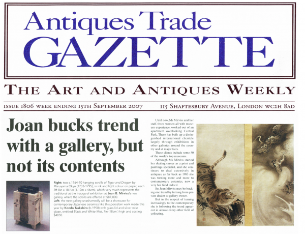 Antiques Trade Gazette: The Art and Antiques