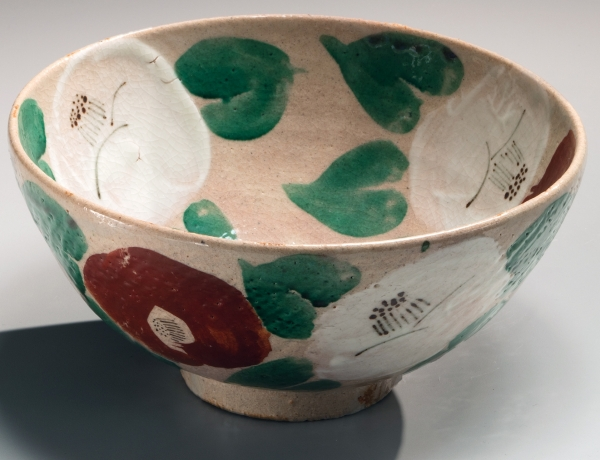 Rosanjin artworks featured in Ceramics Monthly