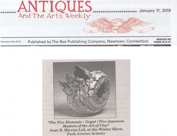 Antiques & The Arts Weekly