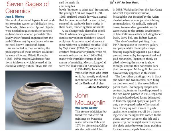 Seven Sages of Ceramics, June 2013