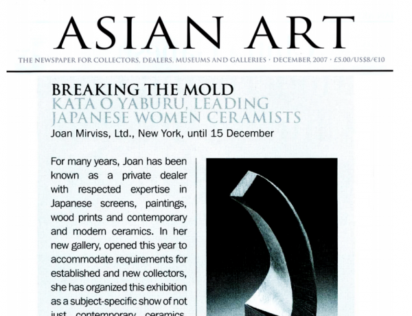Asian Art: Breaking the Mold