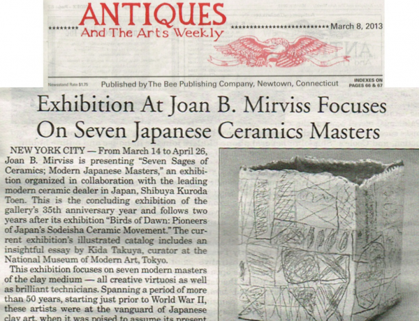 Antiques and the Arts Daily
