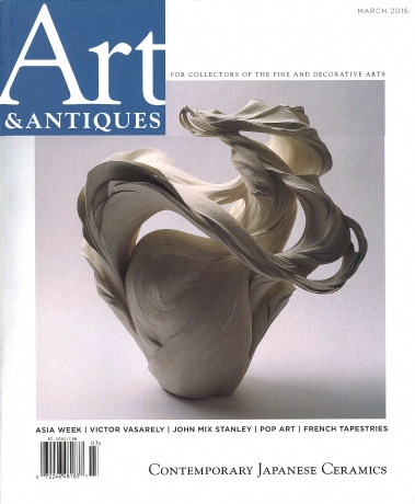 Fujikasa Satoko in Art & Antiques Magazine