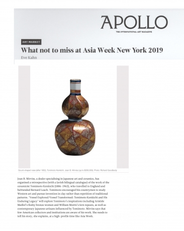 Apollo: The International Art Magazine