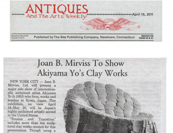 Antiques and the Arts Weekly