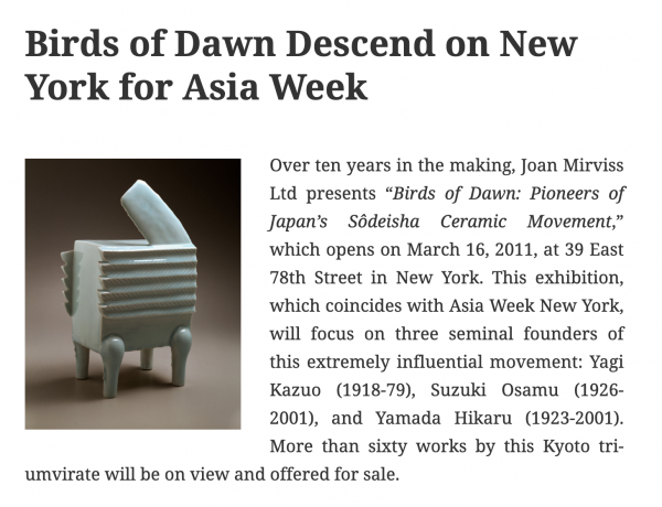 Birds of Dawn Descend on New York for Asia Week