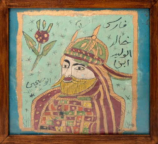 The Visual Arts in Syria, from its Roots to Contemporary Art