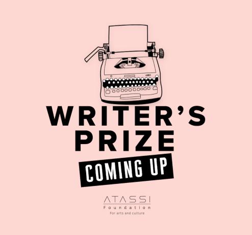 Writer's Prize