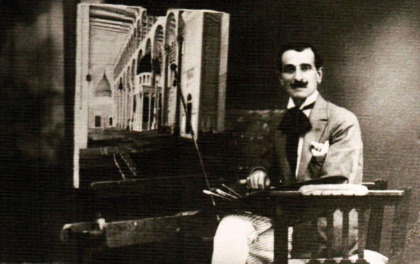A History of Art Associations in Damascus During the 20th Century: From Emergence Until the First Arab Conference of Fine Arts in Damascus in 1971
