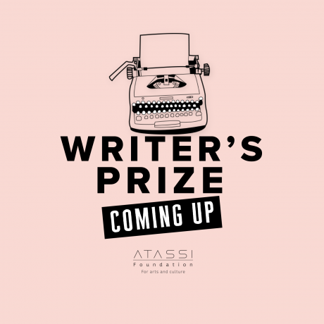 Atassi Foundation Writer's Prize
