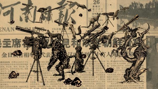 Sun Xun in Espía del Tiempo.