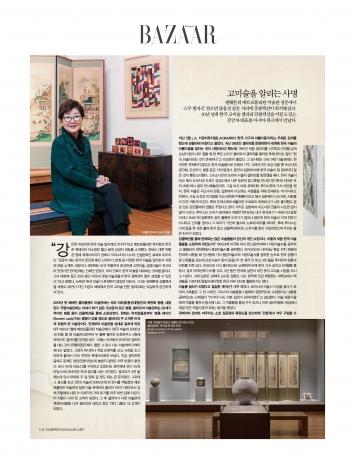 Interview with Harper's Bazaar Korea