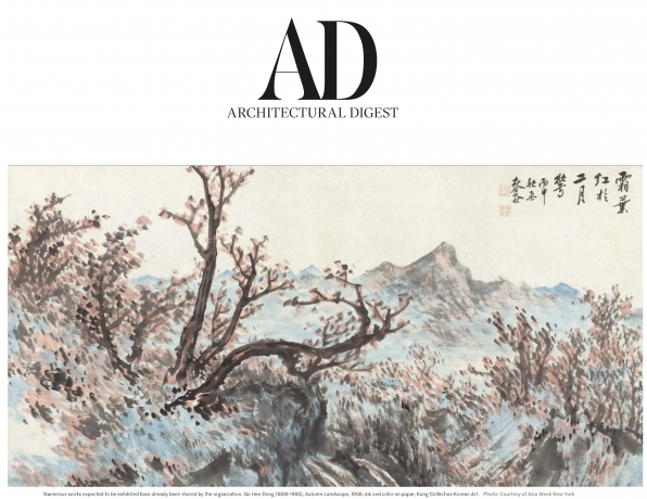AD Pro - Architectural Digest