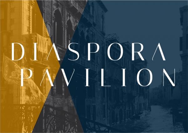 Hew Locke: Diaspora Pavilion