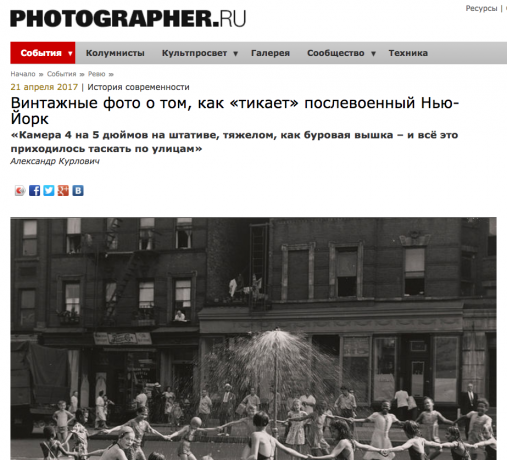 Photographer RU