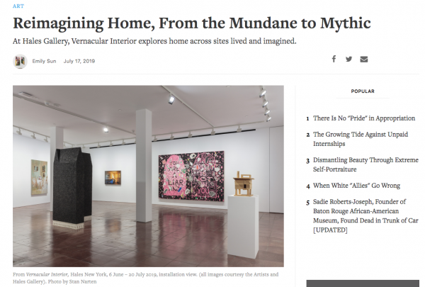Reimagining Home, From the Mundane to Mythic: At Hales Gallery, Vernacular Interior explores home across sites lived and imagined.