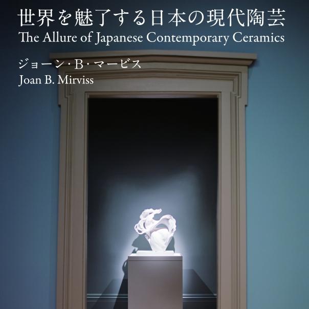 ZOOM Gallery Talk 11.05.20
