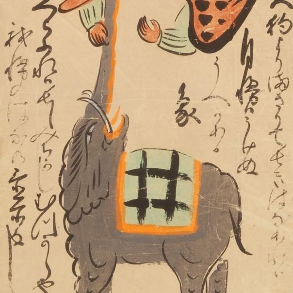 Anonymous Ôtsu-e