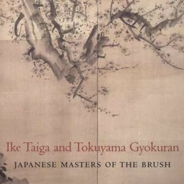 Ike Taiga and Tokuyama Gyokuran