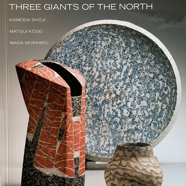 Three Giants Of The North