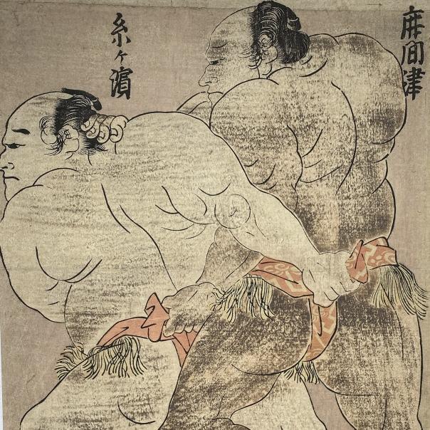 Katsushika Shun'ei (1762-1819)