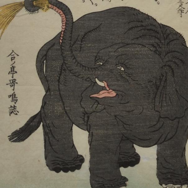 Shigehiro