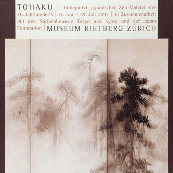 Tohaku