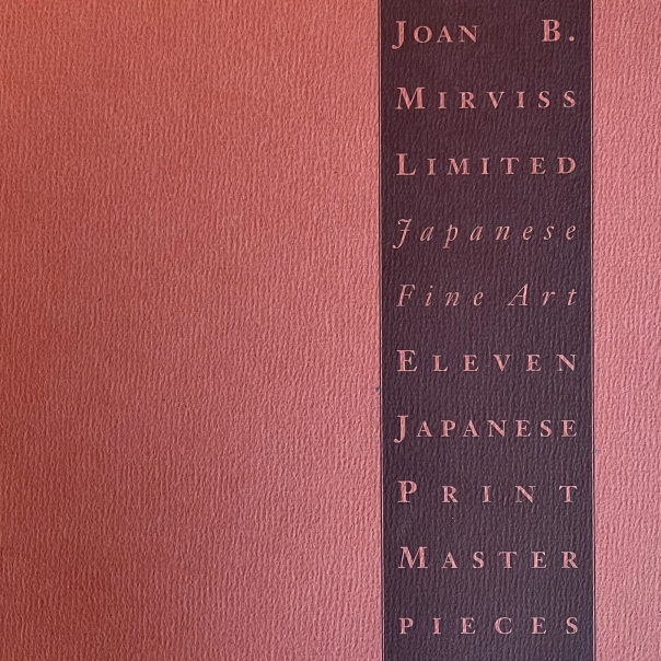 Eleven Japanese Print Master Pieces