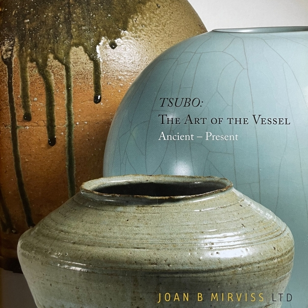 Tsubo: The Art of the Vessel