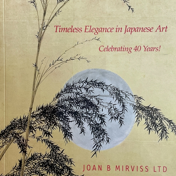 Timeless Elegance in Japanese Art