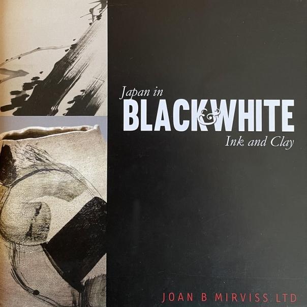 Japan in Black & White