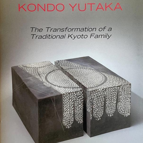 Kondo Yutaka