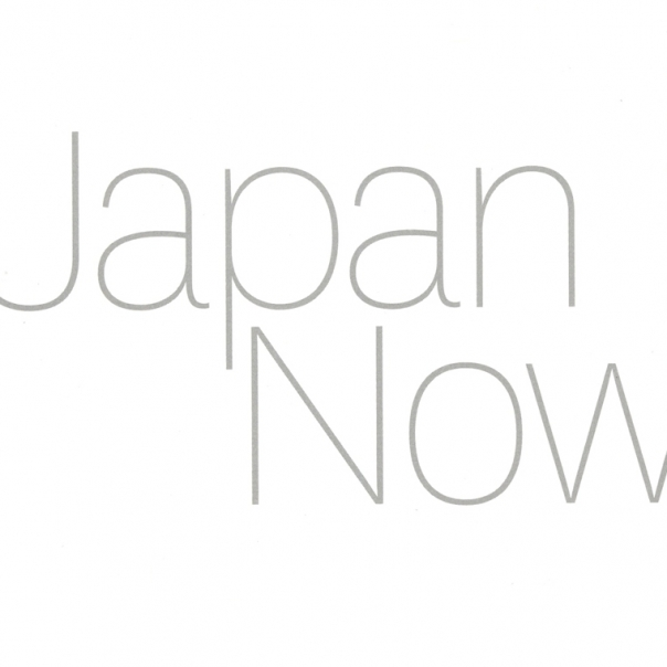 Japan Now