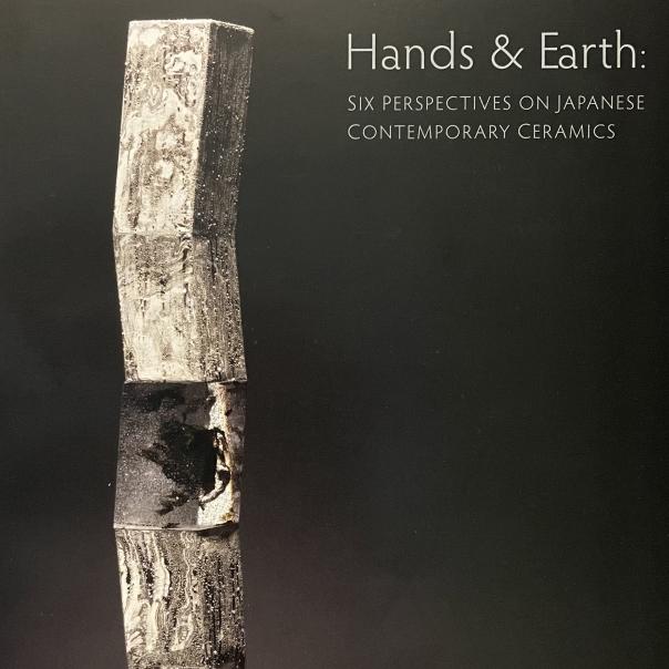 Hands & Earth