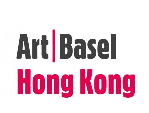Art Basel: Hong Kong