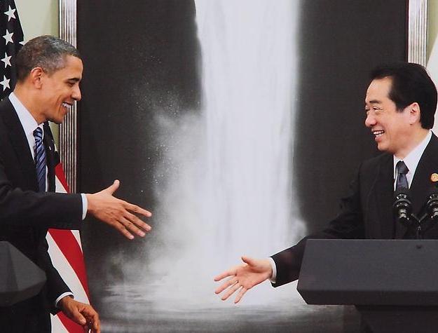APEC 2010