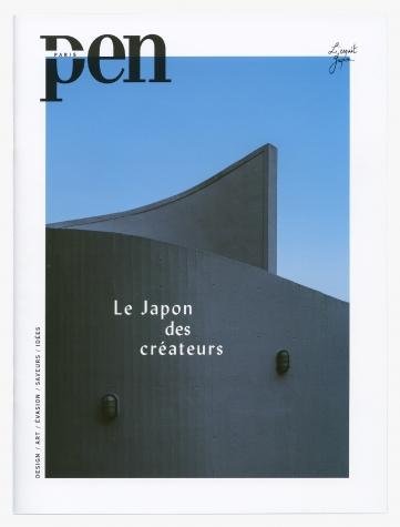 Magazine pen PARIS