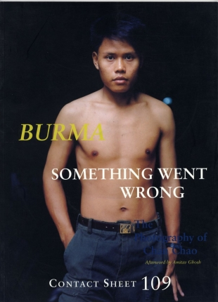 Chan Chao: Burma: Something Went Wrong