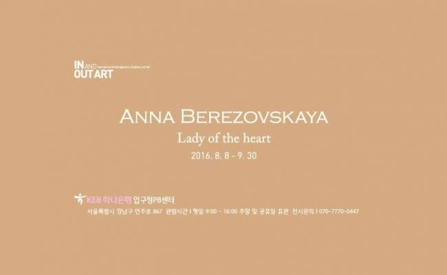 Lady Of The Heart, Seoul, South Korea