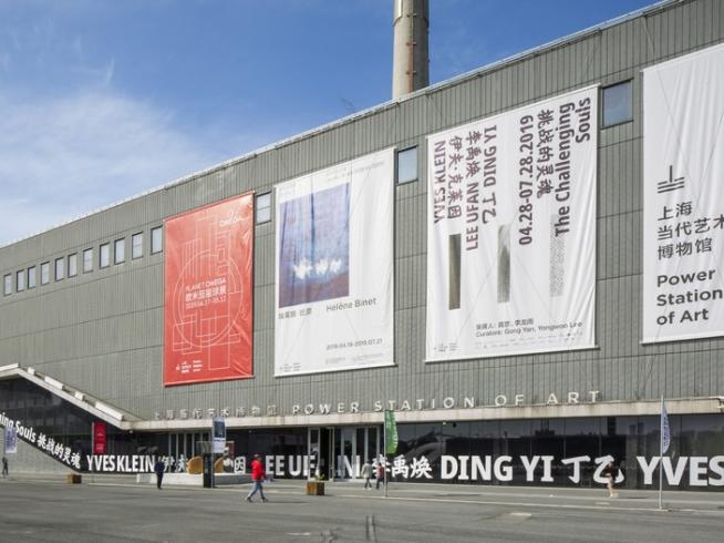 Ding Yi  丁乙 @ Power Station of Art, Shanghai