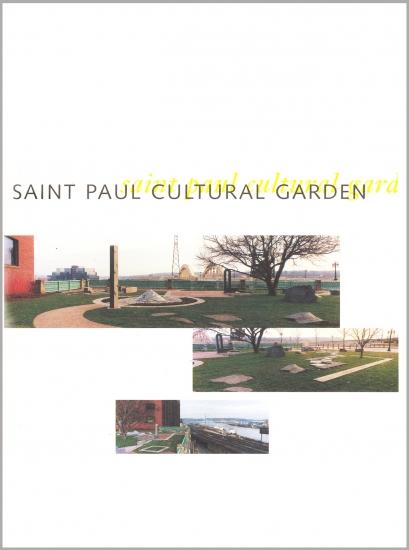 The St. Paul Cultural Garden