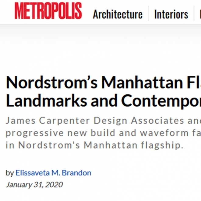 NORDSTROM'S NYC FLAGSHIP FEATURED IN METROPOLIS