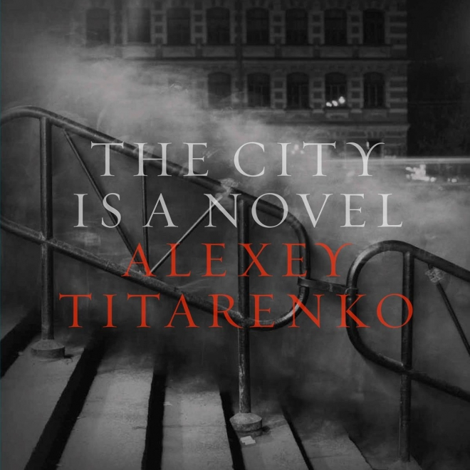 Alexey Titarenko in the Wall Street Journal